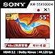 PS5專用機 SONY索尼  55吋 4K HDR Android智慧聯網液晶顯示器 KM-55X9000H product thumbnail 2