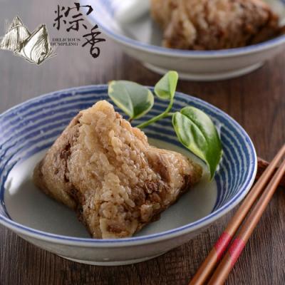 粽香 古早味招牌粽5入(一入150g)