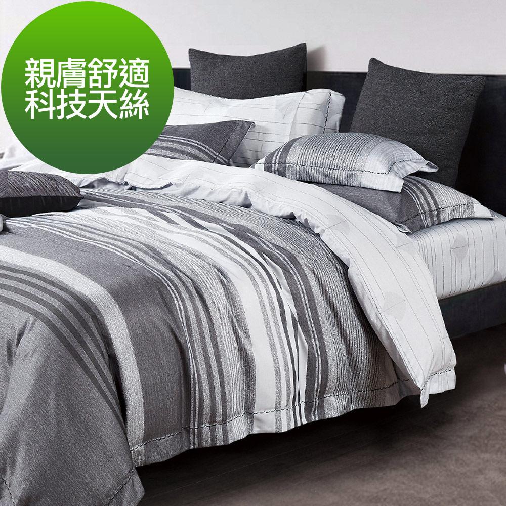 La Lune 裸睡親膚科技天絲單人床包枕套2件組 洛書堡