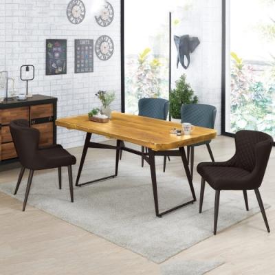MUNA 偉勝5.3尺實木餐桌(不含椅) 160X90X74.5cm