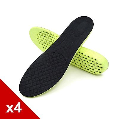 糊塗鞋匠 優質鞋材 B38 彈性EVA2.5cm增高墊 4雙