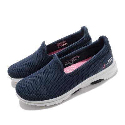 Skechers 休閒鞋 Go Walk 5 Conquer 女鞋 郊遊 健走 好穿脫 緩震 輕量 乳癌防治 藍 銀 124200NVW