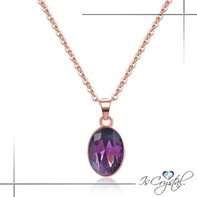 伊飾晶漾iSCrystal 魅惑眼矇 典雅宮廷玫瑰金項鍊 紫