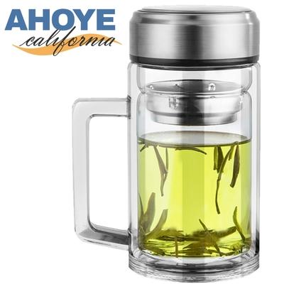Ahoye 商務型雙層加厚玻璃泡茶杯 380mL 304不鏽鋼杯蓋 保溫杯