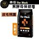 LaPetz The Black樂倍(黑酵母)-皮毛照護配方黑酵母低榖保健糧1.5KG product thumbnail 1