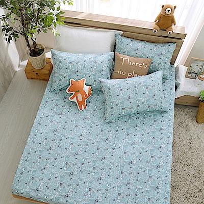 鴻宇 100%精梳棉 狐狸樂園 雙人加大床包枕套三件組