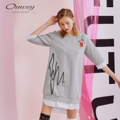 OUWEY歐薇 俏麗火箭塗鴉棉質長版洋裝(灰)