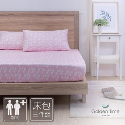 GOLDEN-TIME-櫻粉雨滴-200織紗精梳棉三件式床包組(加大)