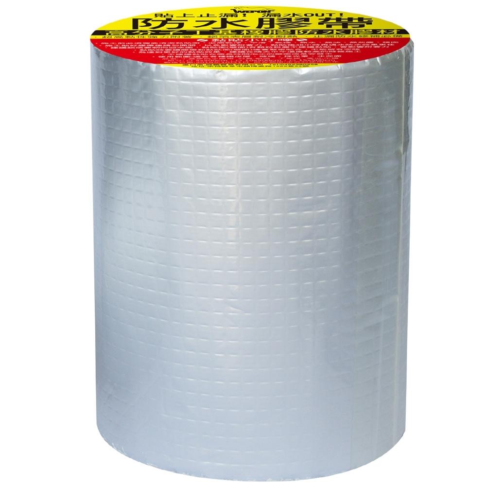 漏水修補必備 丁基膠防水膠帶5米長(15CM 一個)