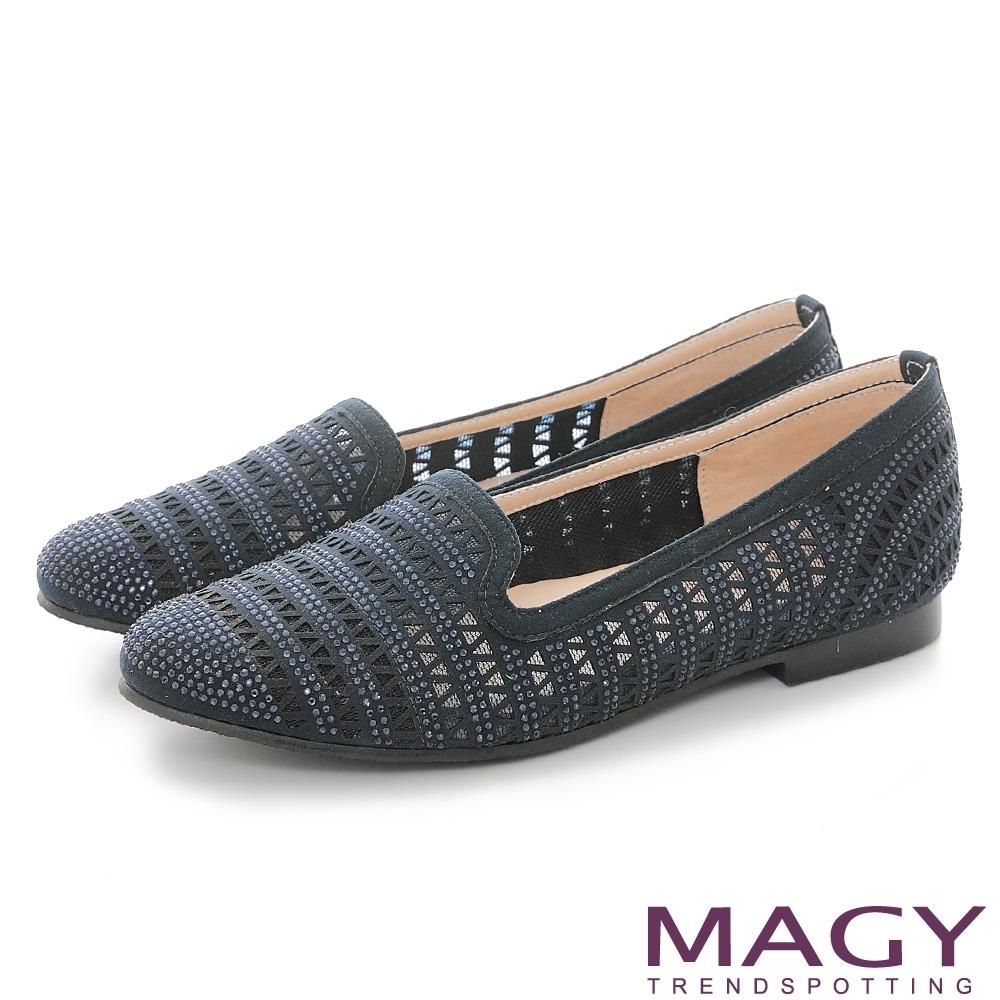 MAGY 幾何透明網狀燙鑽平底鞋 藍色