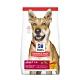 Hill′s希爾思-成犬-雞肉與大麥特調食譜 15kg (6488HG) product thumbnail 1