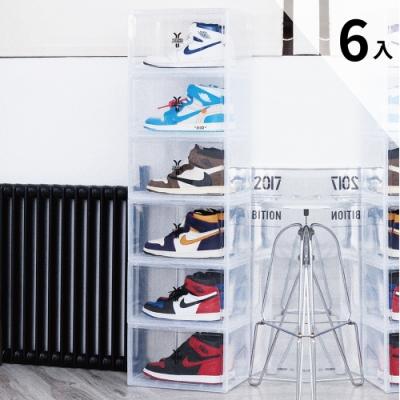 Y.A.S 側開型磁扣式收納鞋盒-白-6入