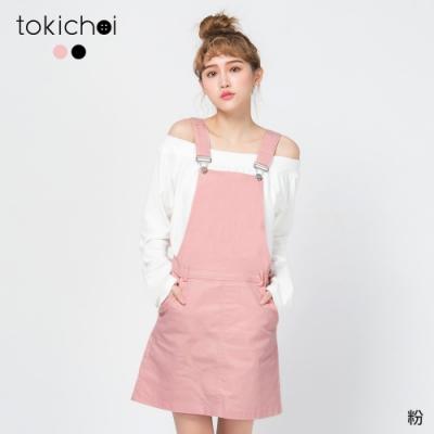 東京著衣 休閒可愛甜美吊帶裙/洋裝-S.M.L