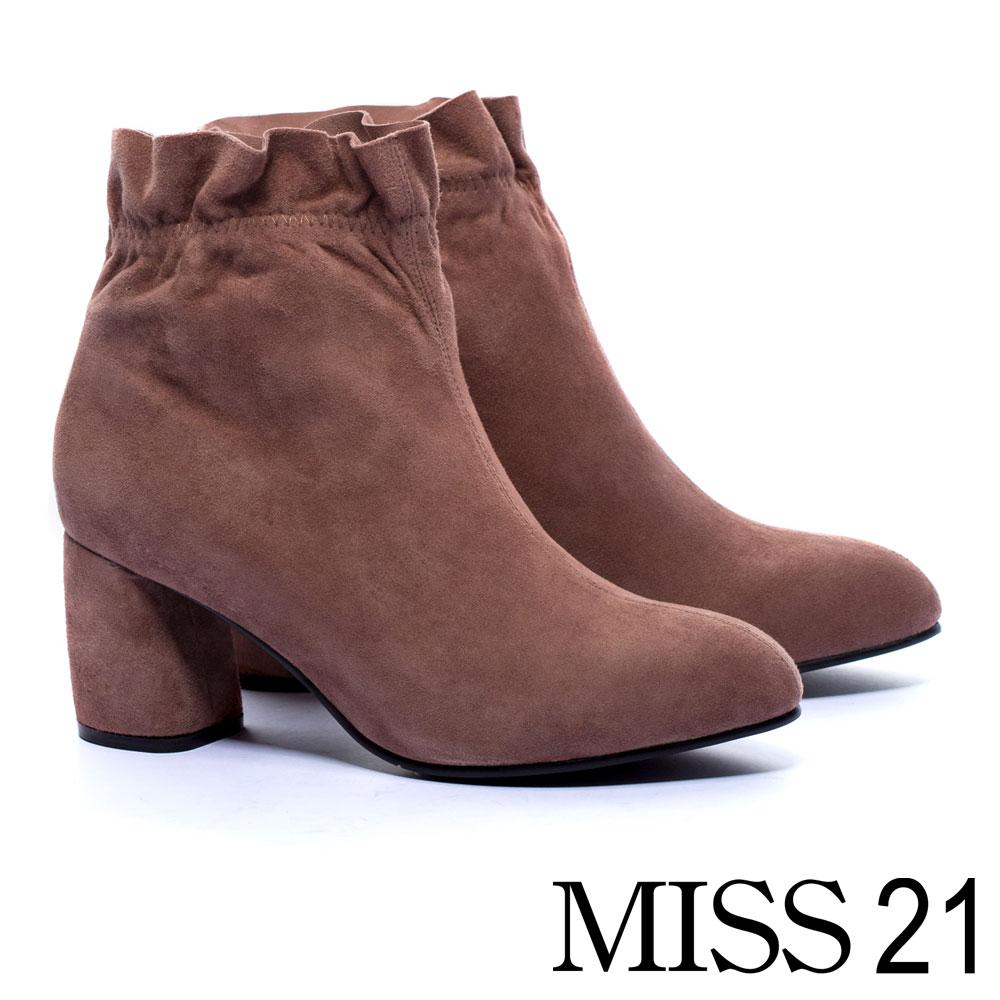 短靴 MISS 21 柔媚迷人高質感全真皮粗跟短靴-粉