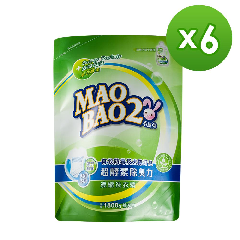 毛寶兔超酵素制臭抗菌防霉洗衣精1800g(補)x6入/箱