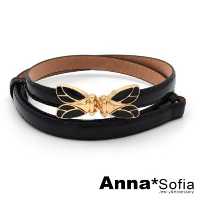 AnnaSofia 釉彩翅脈 背調式漆面細腰帶(酷黑)