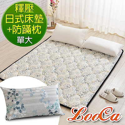 LooCa 3D超透氣雲端支撐小花款日式床墊+防蚊印花枕x1-單人