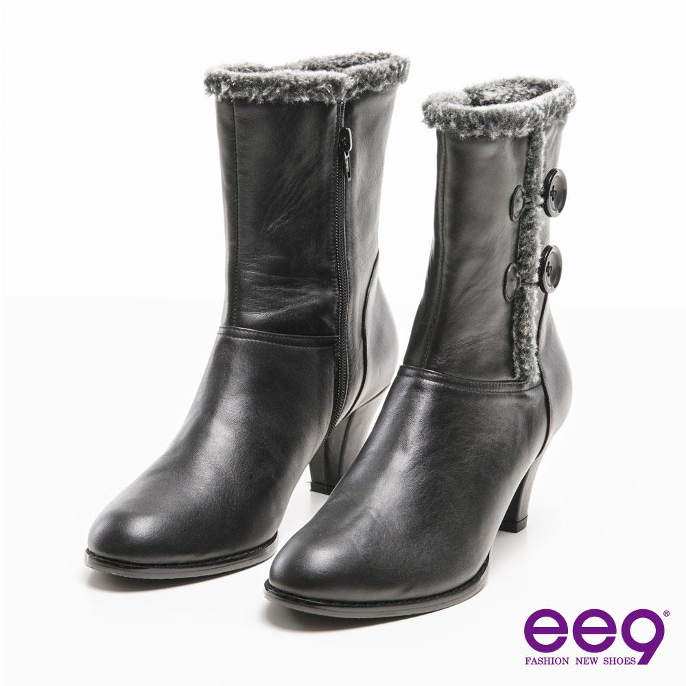 ee9 MIT經典手工~簡約素面暖暖毛茸側邊鈕扣中筒靴*黑色