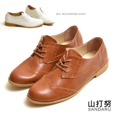 山打努SANDARU-牛津鞋 綁帶雕花軟底牛津鞋