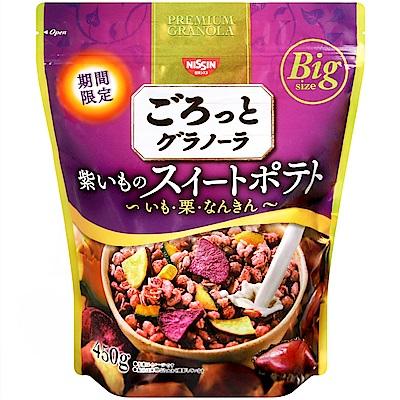 日清 紫綜合穀片-紫甘藷,栗子,南瓜(450g)