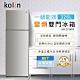【Kolin 歌林】326L 一級能效變頻雙門冰箱-不鏽鋼 KR-233V03 product thumbnail 1