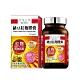 台鹽生技 納豆紅麴膠囊(90粒/瓶) product thumbnail 1