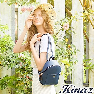 KINAZ 溫柔絮語多用後背包-古典藍-常春藤系列