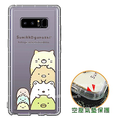 角落小夥伴 Samsung Galaxy Note 8 空壓保護手機殼(疊疊樂)