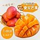 沁甜果園SSN‧外銷等級-屏東枋山愛文芒果(7-8粒裝/2.5公斤) product thumbnail 1