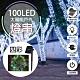 WIDE VIEW 10米100燈太陽能裝飾燈串(XLTD-100C) product thumbnail 1