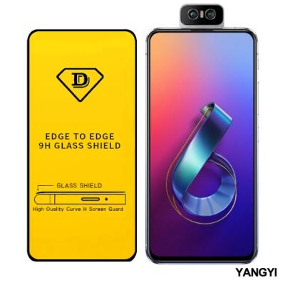 揚邑ASUS ZenFone6 ZS630KL全膠滿版二次強化9H鋼化玻璃膜防爆保護貼-黑