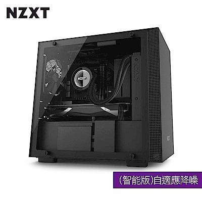 NZXT恩傑 H200i MINI-ITX 電腦機殼(智慧版)/鋼化側透玻璃-黑