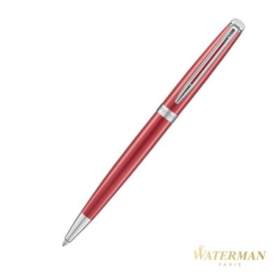 WATERMAN 雋雅系列 珊瑚粉 原子筆