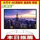 (福利品)Acer ET322QK 32型 4K VA窄邊框電腦螢幕 product thumbnail 1