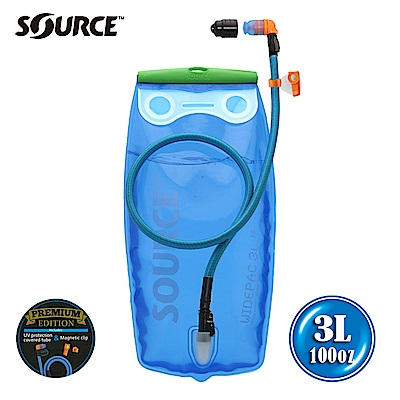 SOURCE 抗UV濾嘴蓋水袋Widepac Premium Kit2061720203
