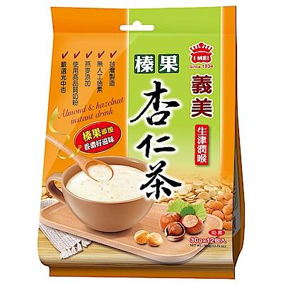 義美 榛果杏仁茶(30gx12入)