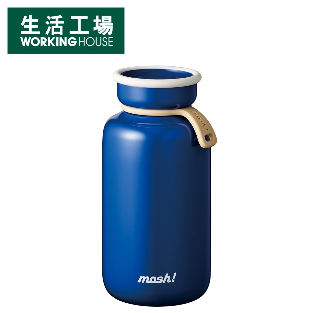 【生活工場】*Doshisha撞色系列保溫瓶450ml-寶藍