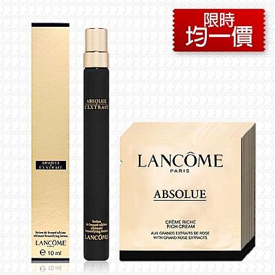 * 蘭蔻 絕對完美黃金玫瑰修護乳霜1mlx12-豐潤版+黑鑽奧秘玫瑰精露10ml
