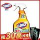 美國CLOROX 高樂氏 萬用清潔噴劑 檸檬香(946ml) product thumbnail 2