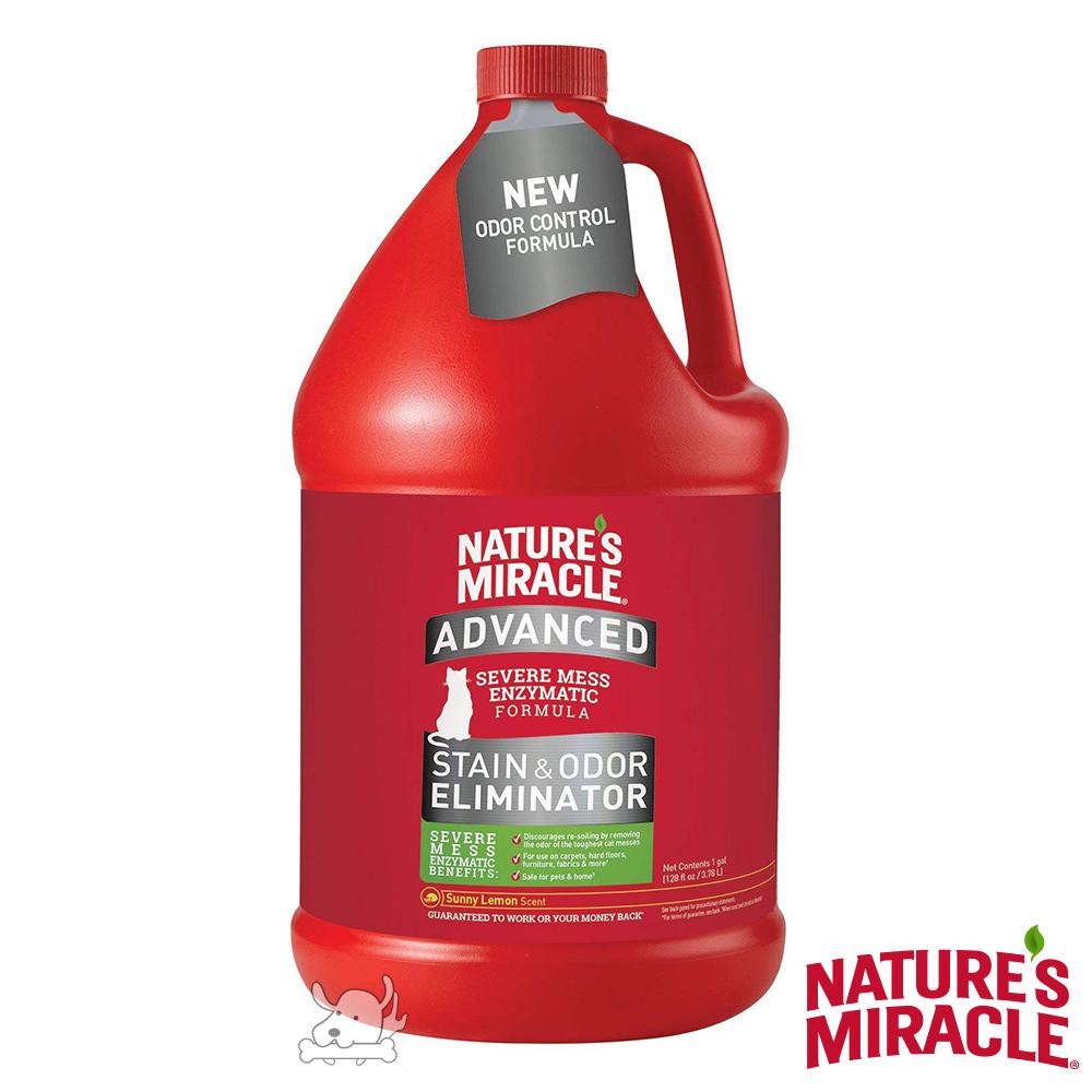 8in1 自然奇蹟 貓用 活氧酵素去漬除臭噴劑 清新香味 128oz X 1罐