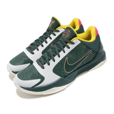 Nike 籃球鞋 Kobe V Protro 運動 男鞋 明星款 曼巴精神 反光 球鞋 穿搭 綠 白 CD4991300