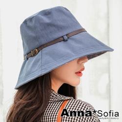 AnnaSofia 皮革釦帶格紋內簷 寬簷遮陽防曬漁夫帽盆帽(灰藍系)