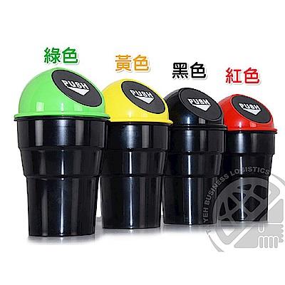 茶杯型彈蓋萬用收納垃圾桶