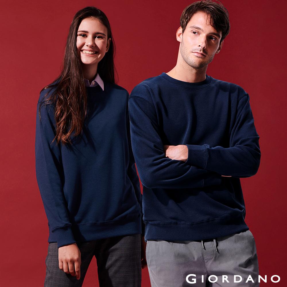 GIORDANO 中性款素色寬鬆落肩大學TEE-68 海軍藍