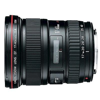 Canon EF 17-40mm F4L USM 廣角變焦鏡頭(公司貨)