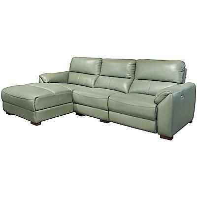 文創集 艾蒙半牛皮革L型沙發(可調整設計+二向)-266x175x100cm免組