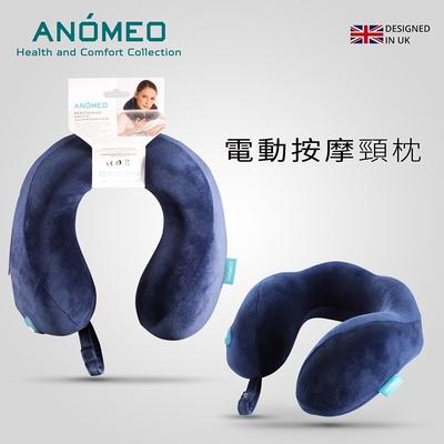 【ANOMEO】記憶棉  電動按摩頸枕 (三段式按摩)  型號AN2403