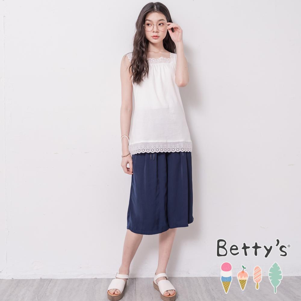 betty's貝蒂思 甜美前壓摺蝴蝶結雪紡褲(深藍)