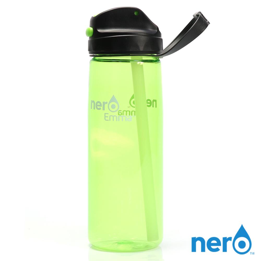 NERO Emma 運動吸管水壺 740ml / 綠色