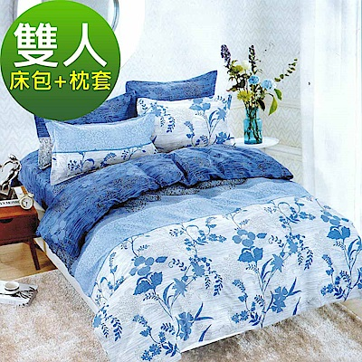 La Veda  雙人三件式床包+枕套組 舒適磨毛布-湖水藍藤